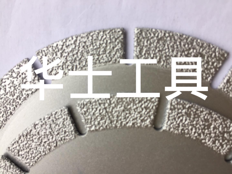 Acrylic ware-Diamond saw blade 6