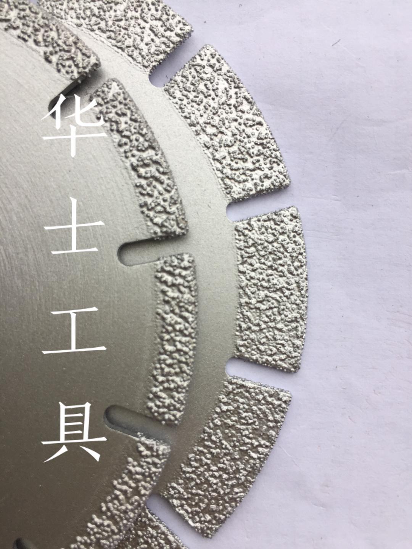 Acrylic ware-Diamond saw blade 7