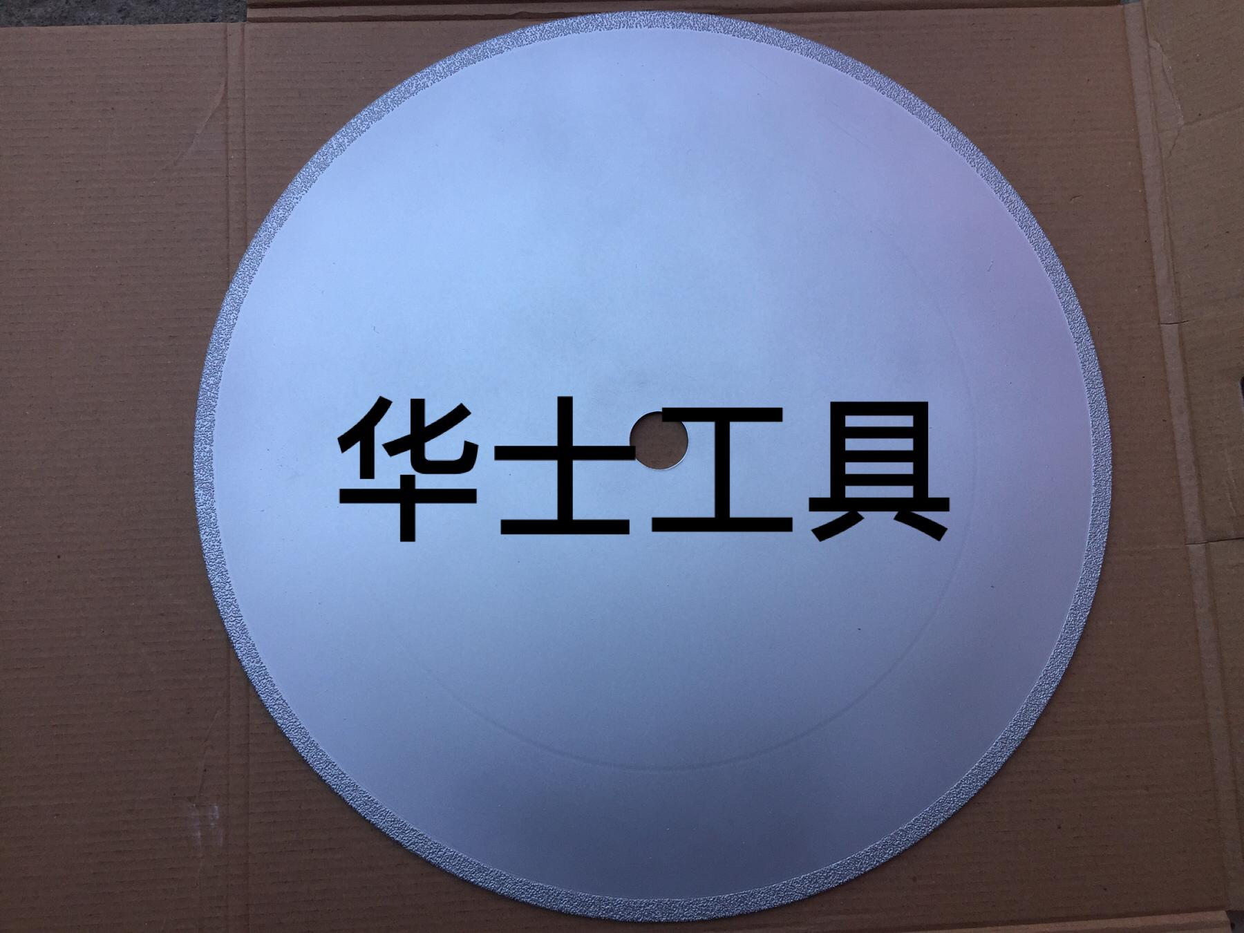 Acrylic-Diamond saw blade   Sanitary appliance -Diamond saw blade  1
