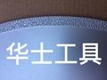 浴缸-金刚石锯片  洁具-金刚石锯片 2
