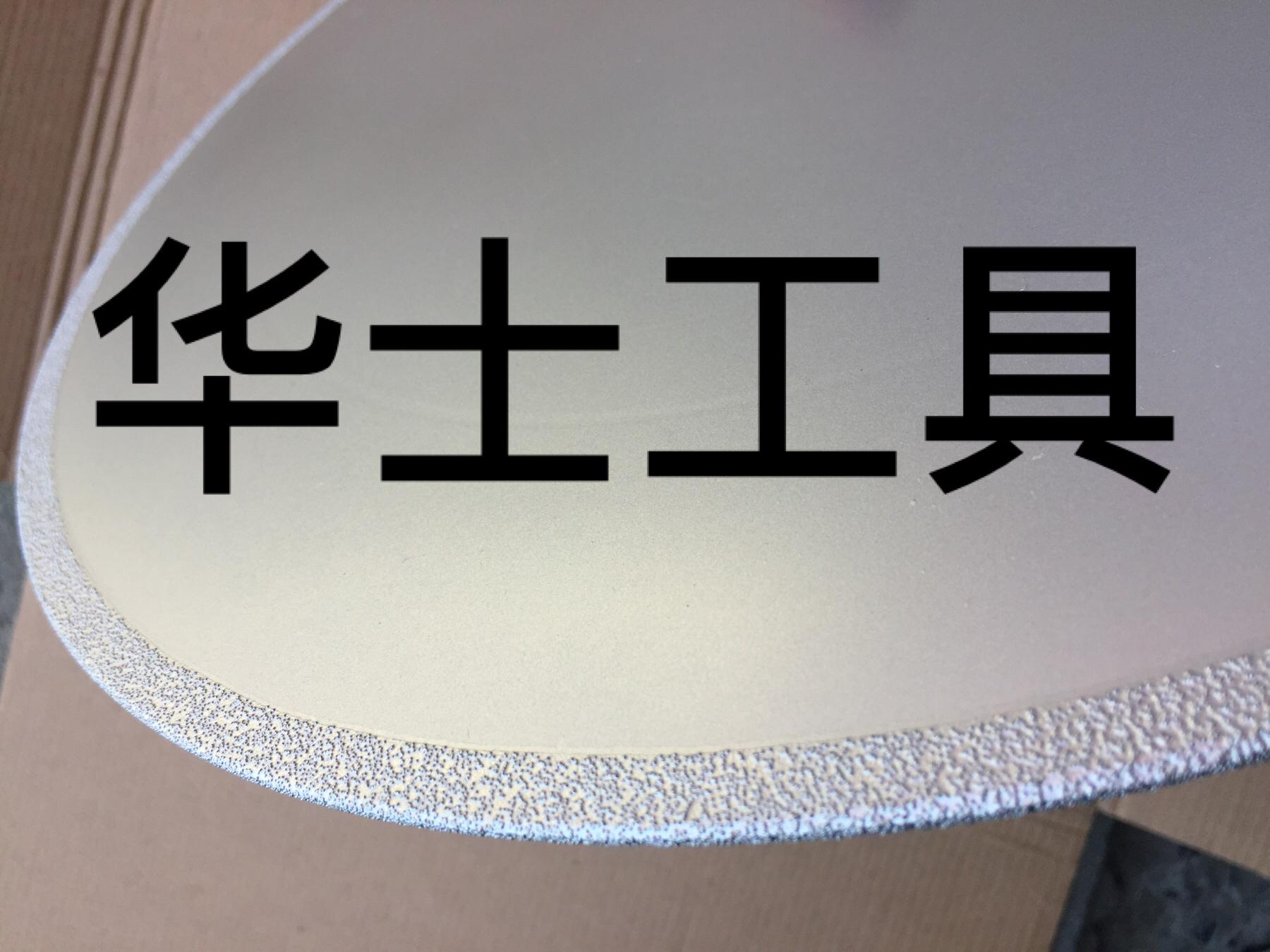 浴缸-金刚石锯片  洁具-金刚石锯片 4