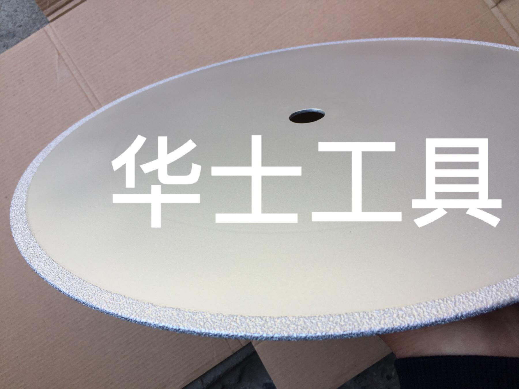 Acrylic-Diamond saw blade   Sanitary appliance -Diamond saw blade  5