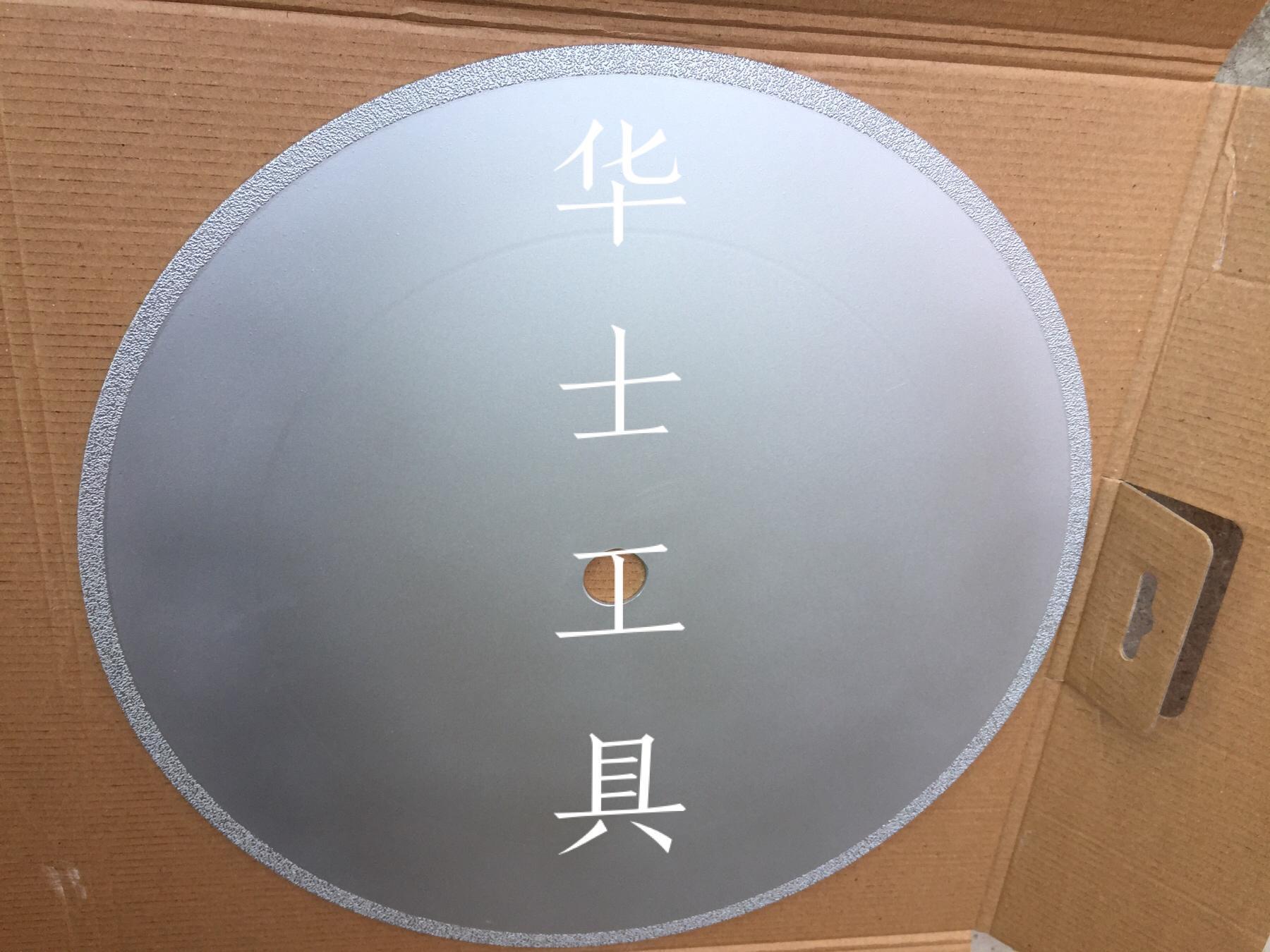 浴缸-金刚石锯片  洁具-金刚石锯片 6