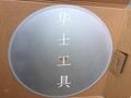 Acrylic-Diamond saw blade   Sanitary appliance -Diamond saw blade  6