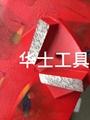 Terrazzo floor-Abrasive brick