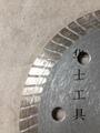 Quick cutting speed-Diamond saw blade 2