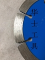Dry hanging stone-Diamond saw blade