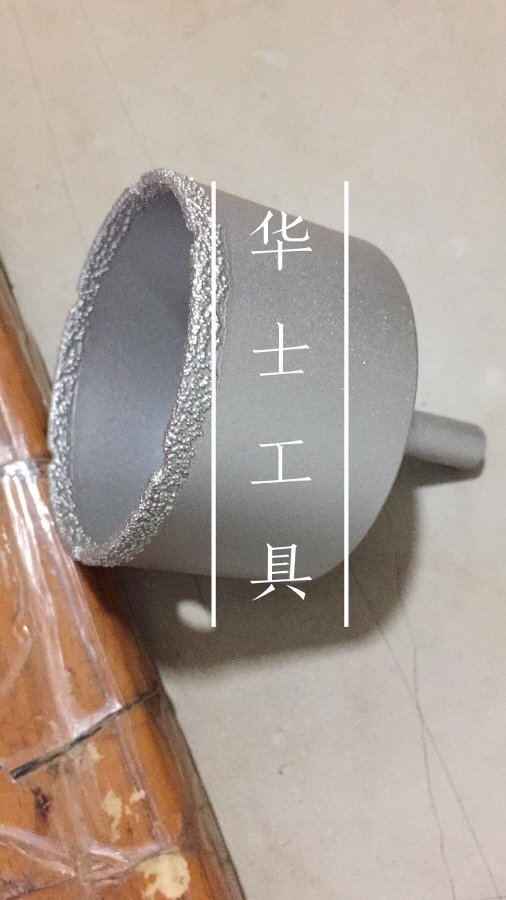 金刚石开孔器