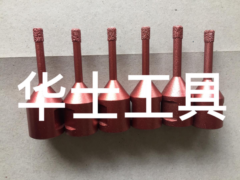 金剛石開孔器 5