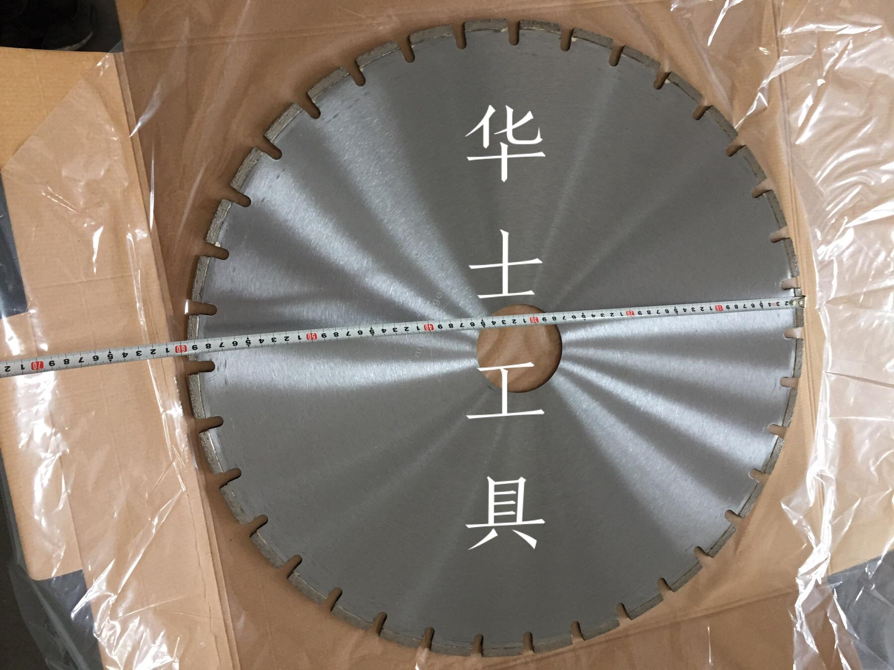 Large wind power blade-Diamond  saw blade 1