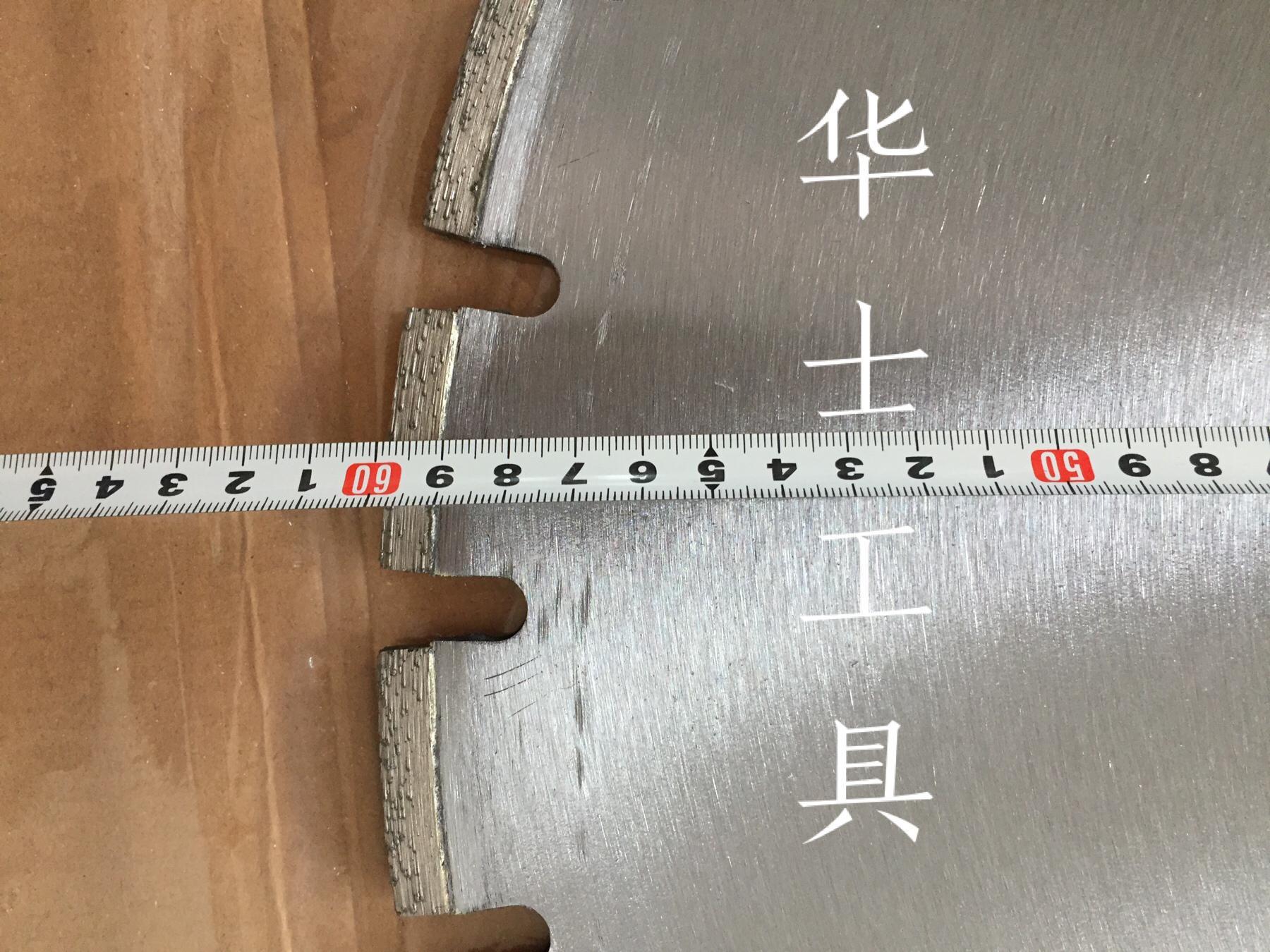 Large wind power blade-Diamond  saw blade 2