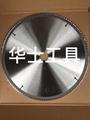 Aluminum -Tungsten carbide  blade