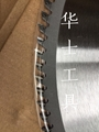 铝材专用切割-合金片 2