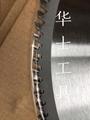 Aluminum -Tungsten carbide  blade 2