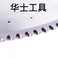 High-grade aluminum sheet