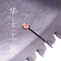 High-grade aluminum sheet 3