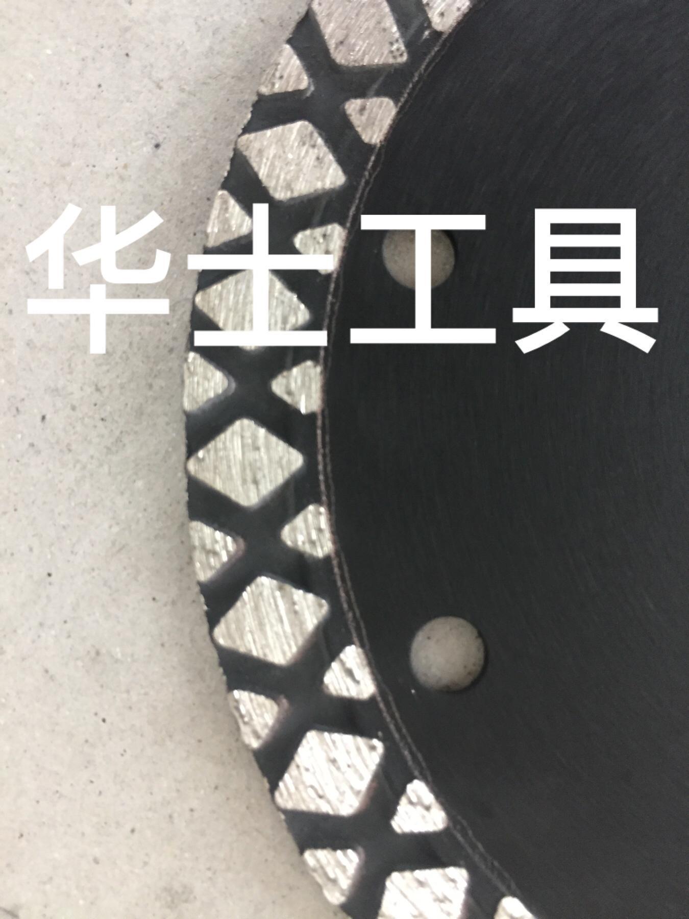 热压片-金刚石锯片 2
