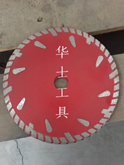 Concrete-Turbo saw blade