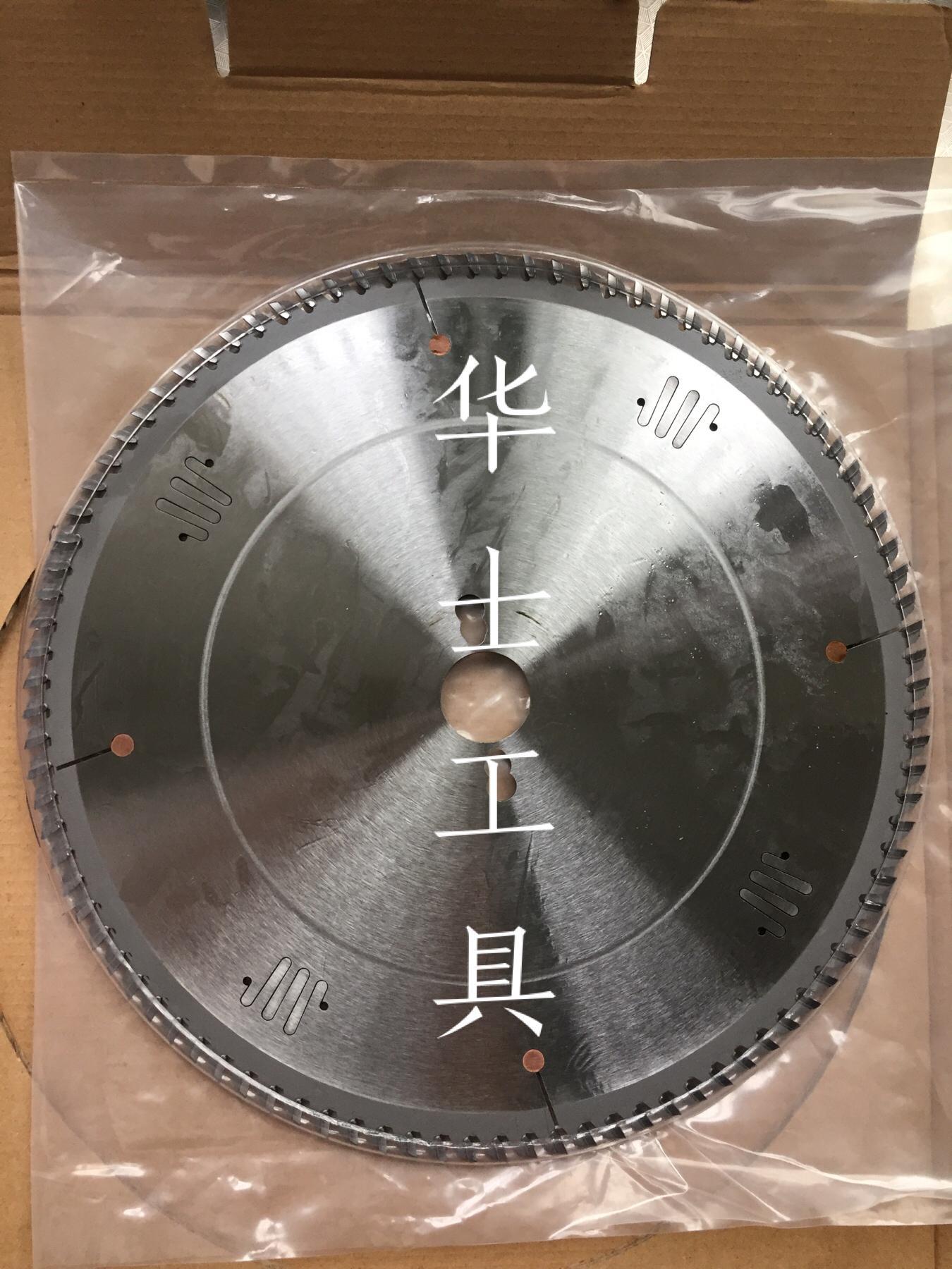 Alumium with blade-Tungsten carbide blade 1