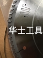 Alumium with blade-Tungsten carbide blade 2