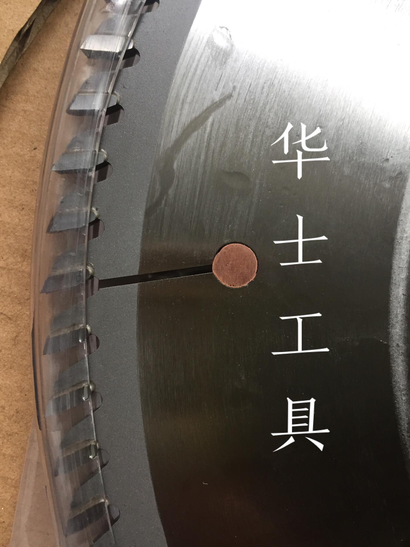 高档铝用片-合金锯片 3
