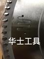 Alumium with blade-Tungsten carbide blade 4