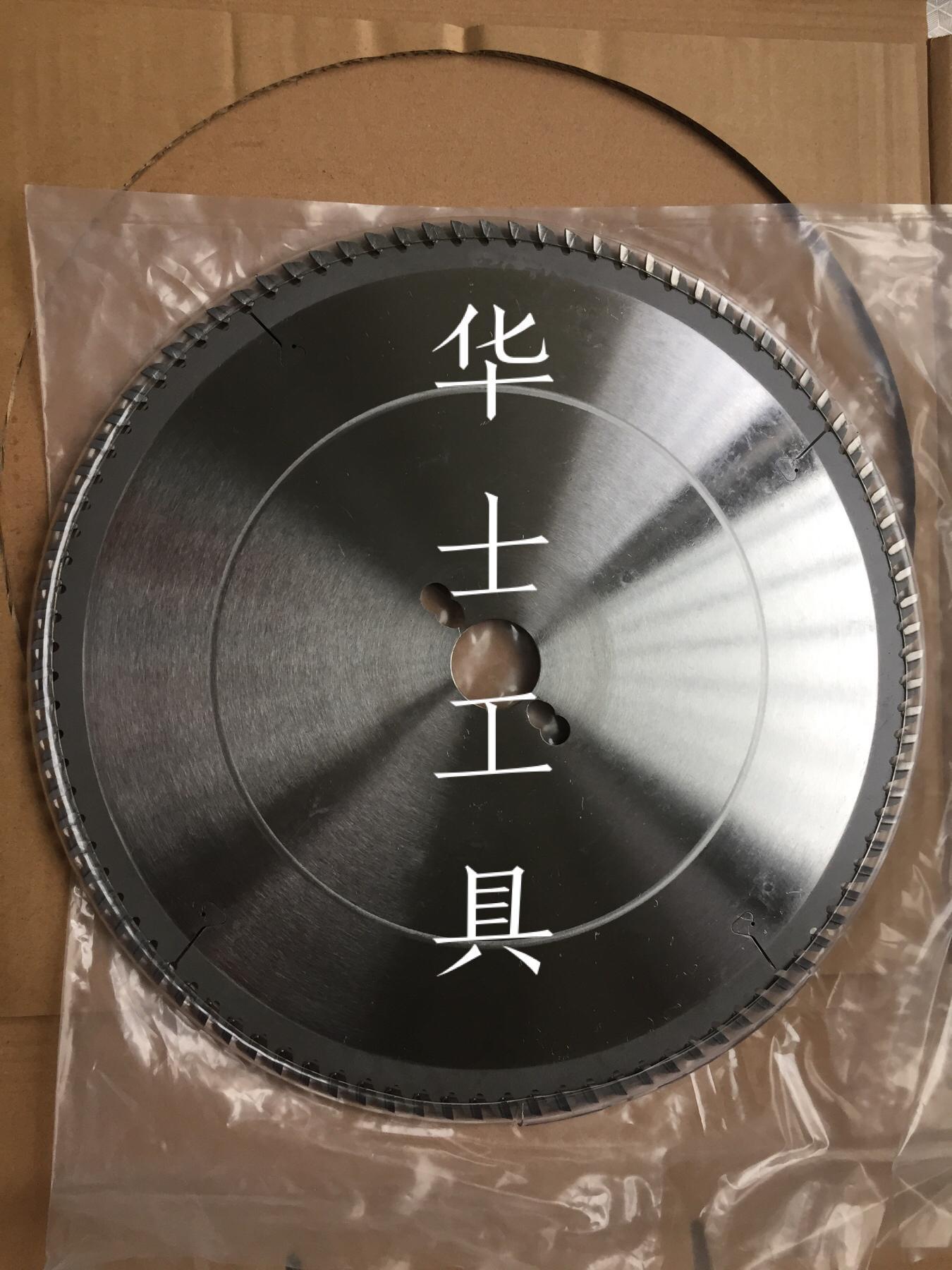高档铝用片-合金锯片 1