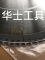 高档铝用片-合金锯片 2