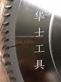 Alumium with blade-Tungsten carbide blade 3