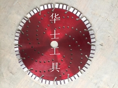 Concrete -Segmented saw blade