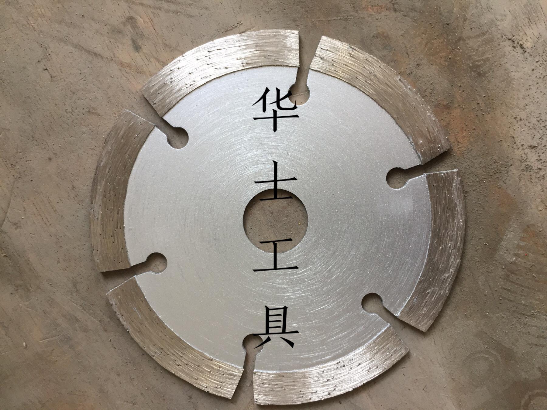 Stone-Segmented saw blade