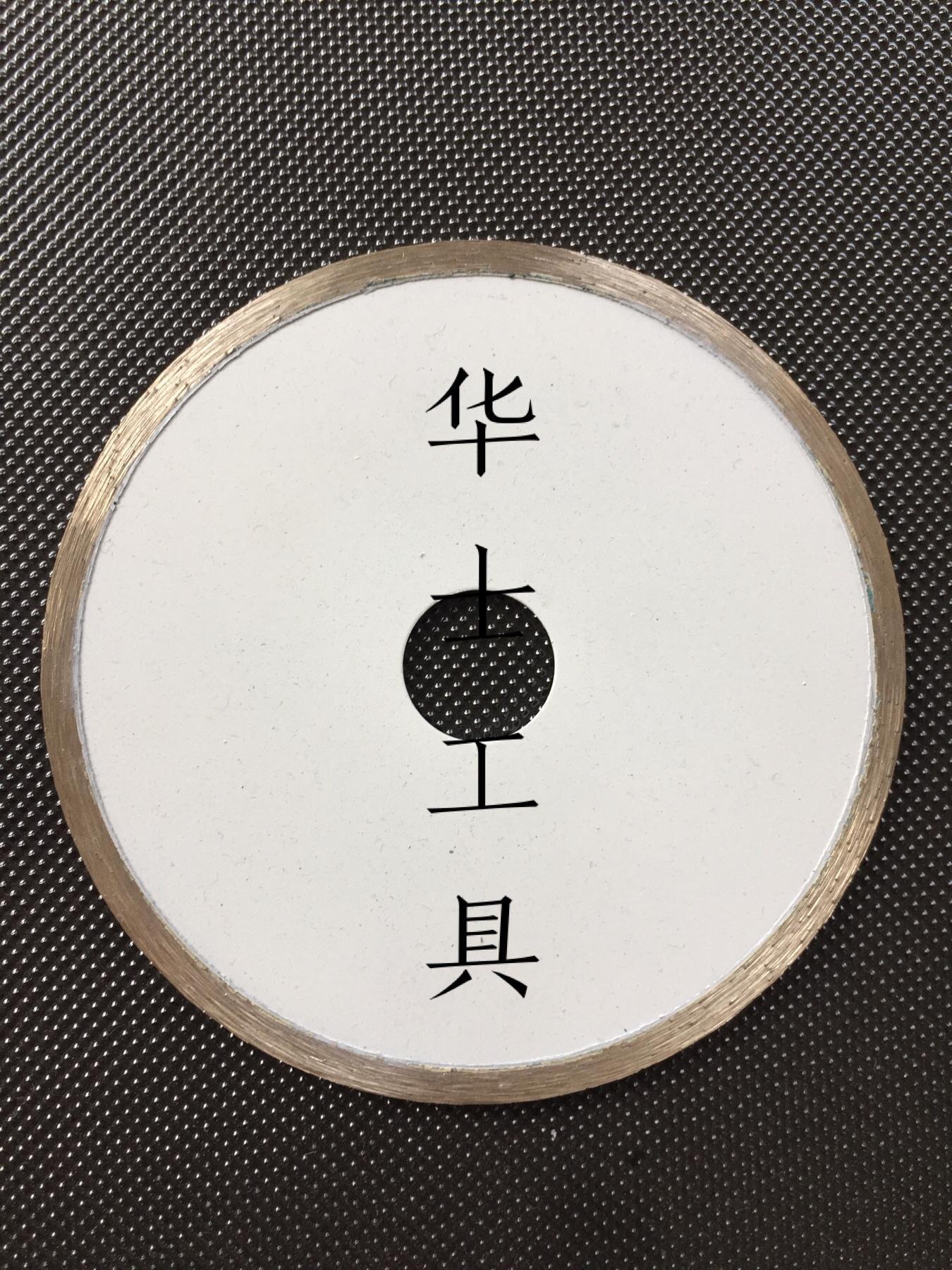 瓷砖 烧结陶瓷片