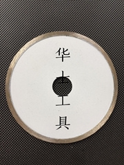 燒結陶瓷片