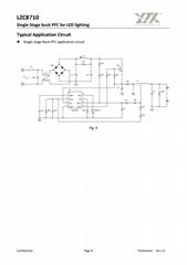 非隔离 30-100W 外置MOS  LZC8710 菱奇代理商