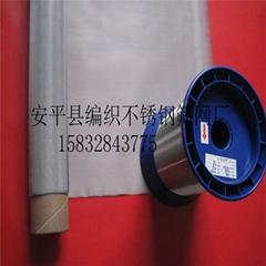 304材质不锈钢过滤布1*30米10目30-90丝