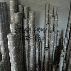 304材質不鏽鋼過濾布1*30米20目25-50絲