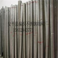 304材质不锈钢过滤布1*30米13-30丝332目