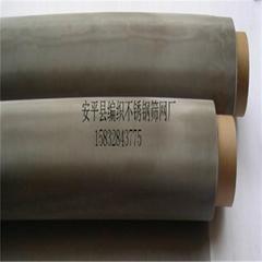 304材质不锈钢过滤布1*30米25-45丝25目