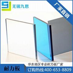 采光板耐力板2mm乳白磨砂板材1.22*30m卷板无锡九思