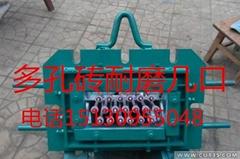 磚機口   鎢鋼合金磚機口   耐磨磚機龍口