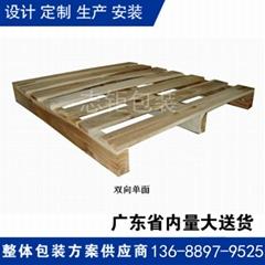 东莞南城志钜1210川字型实木卡板