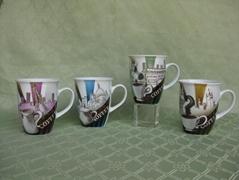 Ceramic Coffee Mug With Castle and Coffee Pot
