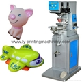 1 color toy  pad printer with closed ink