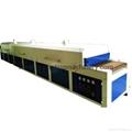 7M IR conveyor drying machine for silk