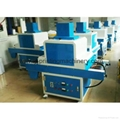 700mm width UV curing machine for UV ink