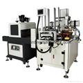 Full automatic ruler screen printing