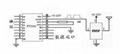 低功耗无线模块无线发射模 F05P 4