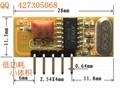 低功耗超外差无线接收模块J05E 3
