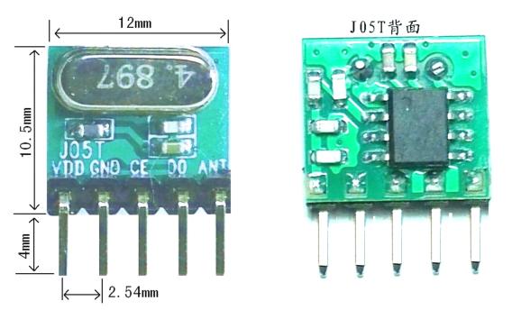 低功耗无线模块超外差接收无线模块J05T 2
