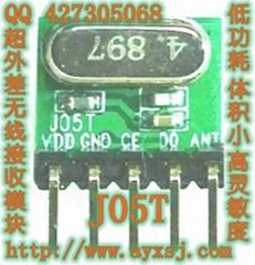 低功耗無線模塊超外差接收無線模塊J05T